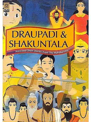 Draupadi & Shakuntala (Animated Short Stories From the Mahabaratha) (DVD)