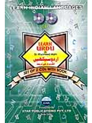 Learn Urdu (Set of 2 CDs with Book)