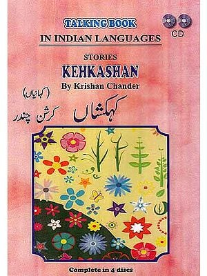 Kehkashan (Stories by Krishna Chander) (Set of 4 Audio CDs)