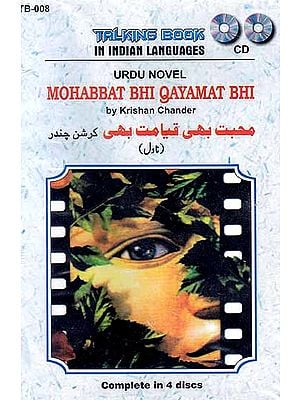 Mohabbat Bhi Qayamat Bhi (Urdu Novel by Krishan Chander) (Set of 4 Audio CDs)