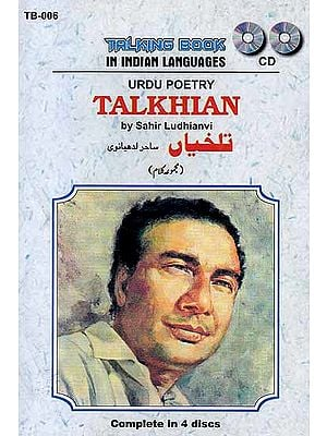 Talkhian (Urdu Poetry by Sahir Ludhianvi): Complete in 4 Audio CDs