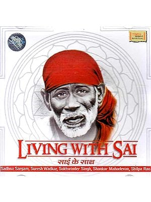 Living With Sai (Audio CD)