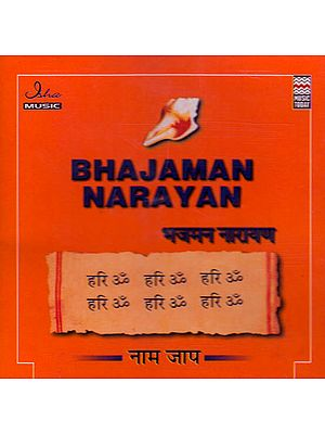 Bhajaman Narayan (Audio CD)