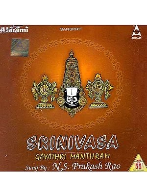 Srinivasa Gayathri Manthram (Sanskrit) (Audio CD)