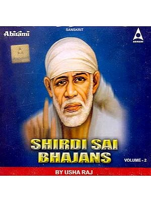 Shirdi Sai Bhajans (Volume 2) (Audio CD)