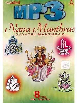Nava Manthras (Gayatri Manthram) (MP3): 8 Hours Non Stop Play