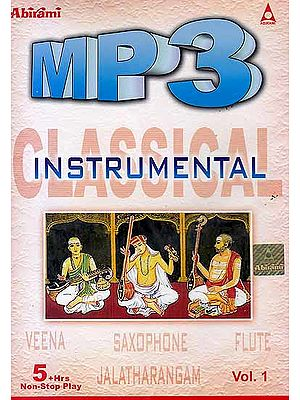 Classical Instrumental (MP3): 5 Hours Non Stop Play