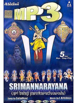 Srimannarayana (Sri Balaji Pancharathnamala) (MP3): 5 Hours Non Stop Play