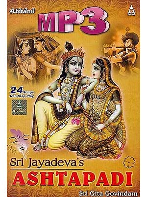 Sri Jayadeva's Ashtapadi (MP3): 24 Songs