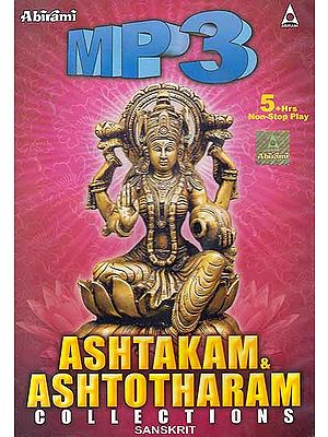Ashtakam & Ashtotharam Collections (Sanskrit) (MP3): 5 Hours Non Stop Play