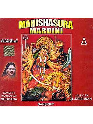 Mahishasura Mardini (Audio CD)