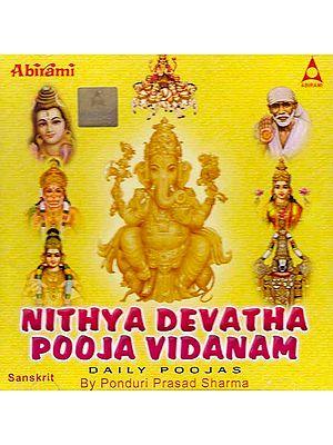 Nithya Devatha Pooja Vidanam - Daily Poojas (Sanskrit) (Audio CD)