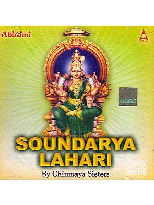 Soundarya Lahari (Audio CD)