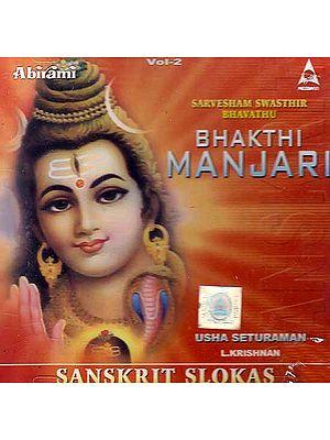 Bhakti Manjari (Volume 2) (Audio CD)