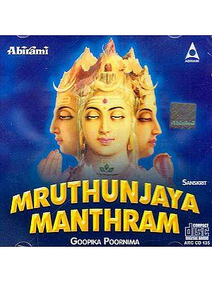 Mruthunjaya Manthram (Sanskrit) (Audio CD)