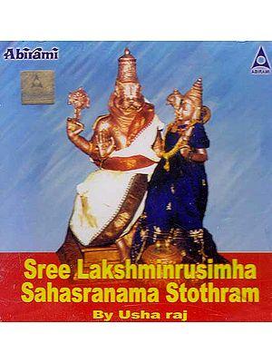 Sree Lakshminrusimha Sahasranama Stothram (Audio CD)