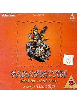 Saraswathi Gayathri Manthram (Sanskrit) (Audio CD)