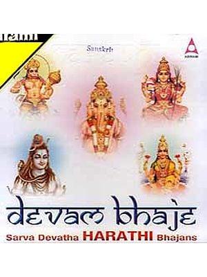 Devam Bhaje (Sarva Devatha Harathi Bhajans) (Audio CD)