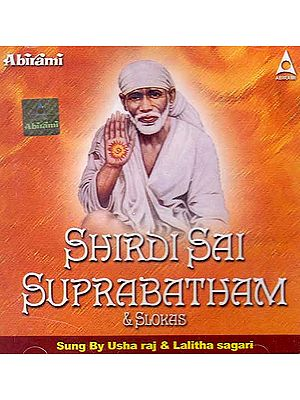 Shirdhi Sai Suprabatham & Slokas (Audio CD)