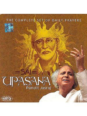 Sai Upasana  (MP3)