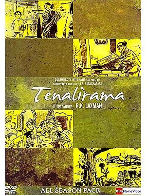Tenalirama (All Season Pack) (Two DVD Pack)
