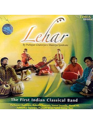Lehar (Booklet Inside) (Audio CD)