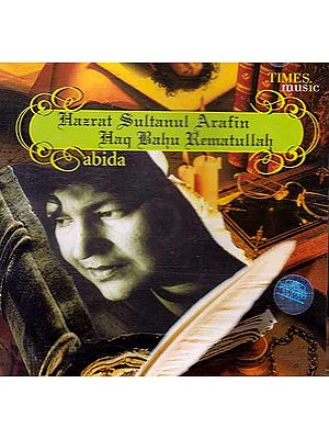 Hazrat Sultanul Arafin Haq Bahu Rematullah (Abida) (Booklet Inside) (Audio CD)