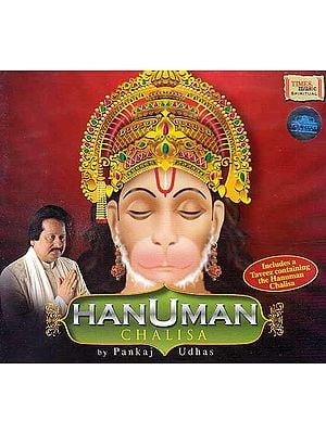 Hanuman Chalisa: Includes a Taveez Containing the Hanuman Chalisa (Audio CD)