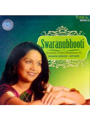 Swaranubhooti: Soulfully Crafted Renditions (Audio CD)