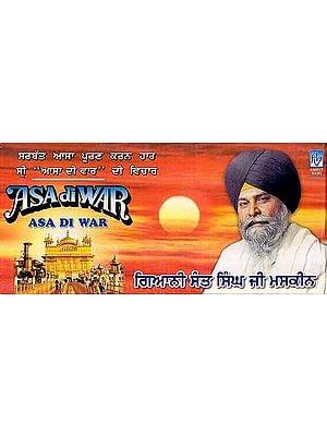Asa Di War (Set of 20 Audio CDs)