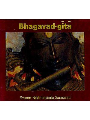 Bhagavad-Gita (Set of 18 MP3 CDs): Shloka by Shloka Explanation of the Complete Gita