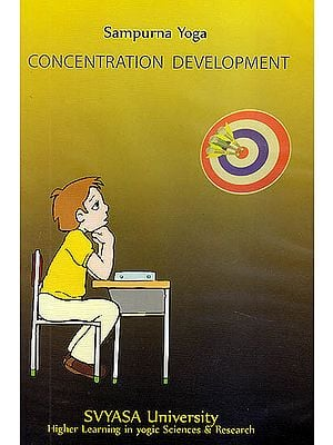 Sampurna Yoga: Concentration Development (DVD)
