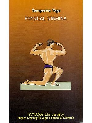 Sampurna Yoga: Physical Stamina (DVD)