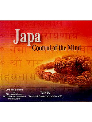 Japa Control of the Mind (Audio CD)