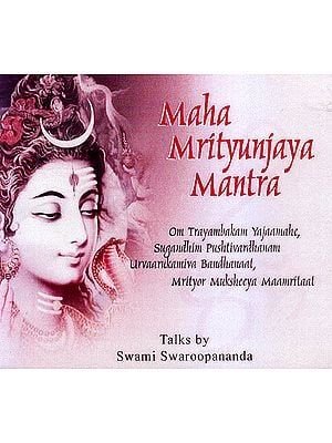Maha Mrityunjaya Mantra (MP3)