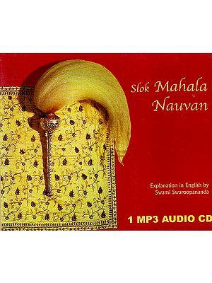 Slok Mahala Nauvan (MP3)
