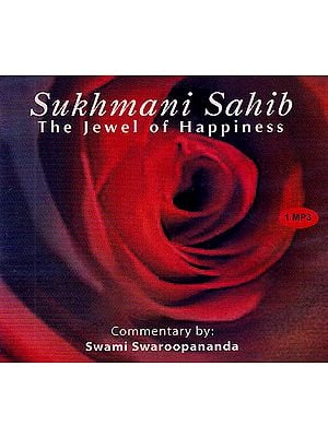Sukhmani Sahib: The Jewel of Happiness (MP3)