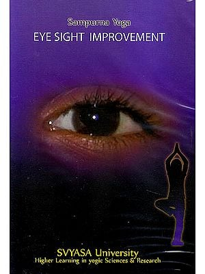 Sampurna Yoga: Eye Sight Improvement  (DVD)
