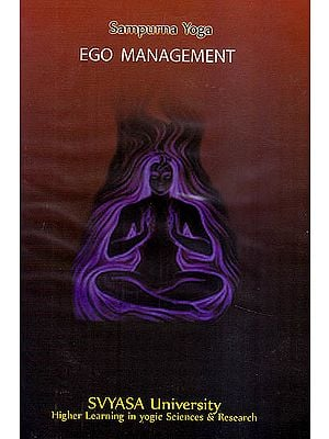 Sampurna Yoga: Ego Management (DVD)