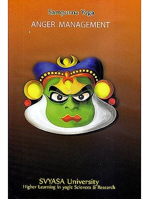 Sampurna Yoga: Anger Management  (DVD)