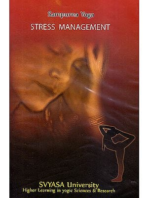 Sampurna Yoga: Stress Management (DVD)