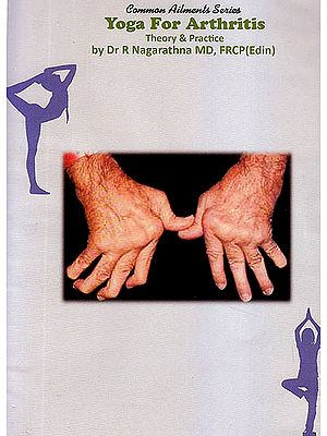 Common Ailments Series: Yoga For Arthritis Theory & Practice (DVD)