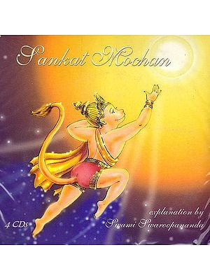 Sankat Mochan: An Explanation of Lord Hanuman (Set of 4 Audio CDs)