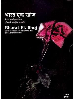 The Discovery of India: Bharat Ek Khoj (Set of 18 DVDs With Book)