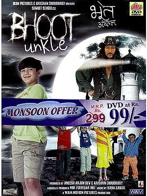 Uncle Ghost: (Bhoot Unkle) (DVD)