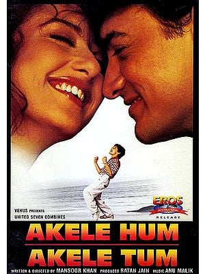 I am Lonely, You are Alone (Akele Hum Akele Tum) (DVD)