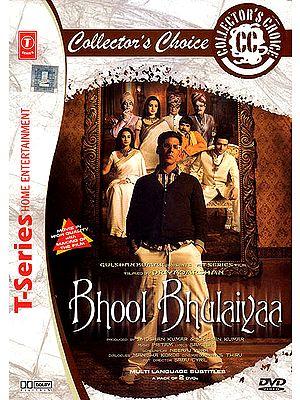 The Labyrnith (Bhool Bhulaiyaa) (Set of 2 DVDs)