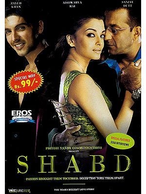 Shabd: The Year's Biggest Love Story (DVD)