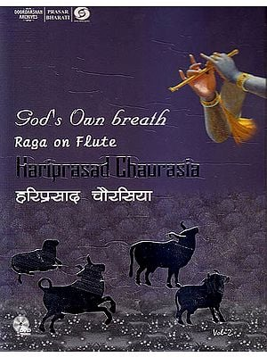 Hariprasad Chaurasia: Raga On Flute Vol. 2 (DVD) - Rare Album from the Archives of Doordarshan