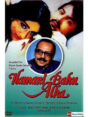 Hamari Bahu Alka  (DVD)
